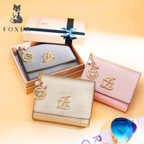 Gold foxes Japanese and Korean cards change purse.