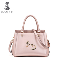 Jin Huli fall winter women's fashion leather shoulder handbag