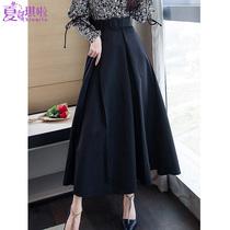 Skirt women spring and autumn 2021 New retro temperament high waist umbrella skirt autumn and winter big pendulum long a-shaped skirt
