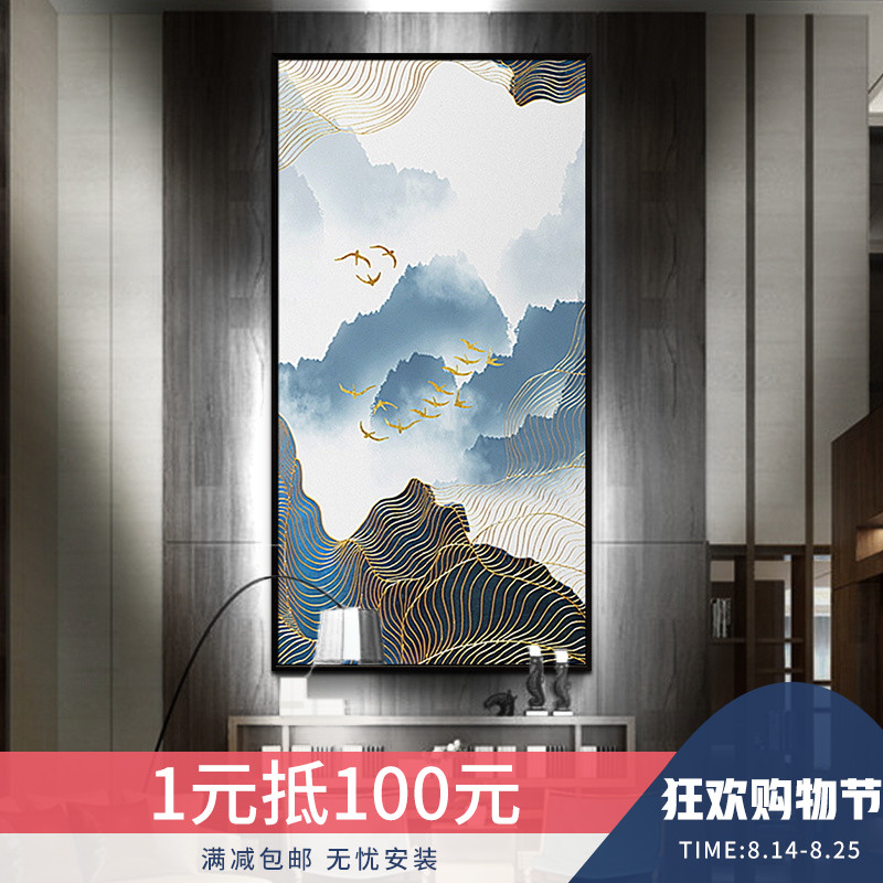 Abstract Oil Painting, New Chinese Point Decorative Painting, Vertical Nordic Luxury Art Frescoes, Modern Simple Living Room Painting