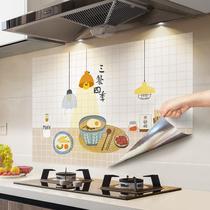 Cuisine anti-huile autocollant Auto-adhésif étanche ignifuge haute température épaissie poêle mur autocollant mur décoration papier peint