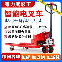 Goldberg semi-electric forklift 2 tons 3 tons manual hydraulic handling pallet truck 1 ton small battery ground cow trailer
