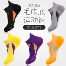 Libernon Marathon Sports Socks Mens and womens thick anti-smell elite basketball socks running towel bottom short socks in the barrel