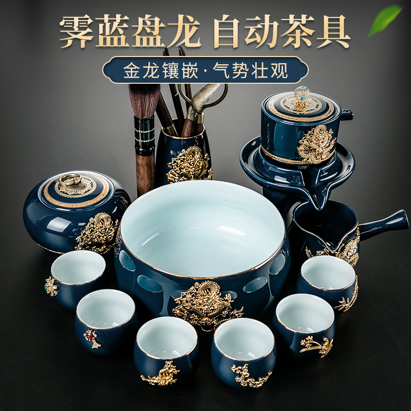 Set Jinjingdezhen ceramic lazy automatic kung fu tea set stone grinding teapot set of home-built tea ceremony set