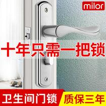 Toilet door lock toilet bathroom universal lock keyless room single tongue aluminum door handle