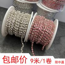 White claw chain ultra-flash rhinestone chain claw drill secret chain hair decorative clothing accessories DIY handmade materials