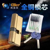 Lock core a-class copper door blade double column household anti-prying universal anti-theft door lock Old-fashioned super C-class lock core