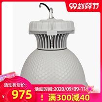 Asaka Stadium Light Indoor Badminton Stadium Lighting LED Table Tennis Special Lighting Competition Type 100W