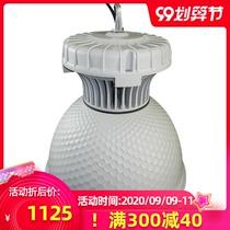 Asaka Stadium light indoor badminton court lighting LED table tennis special lighting competition type 150W