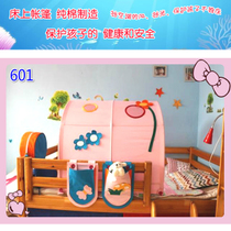 Bed tent Upper Get out of the house tent childrens bed tent bed crib tent game house childrens bed fabric