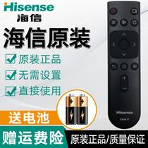 Original Hisense TV télécommande CN3A17 HZ55A56E HZ65A56E H50E3AD HZ58T3D Universal 3A57 3A69
