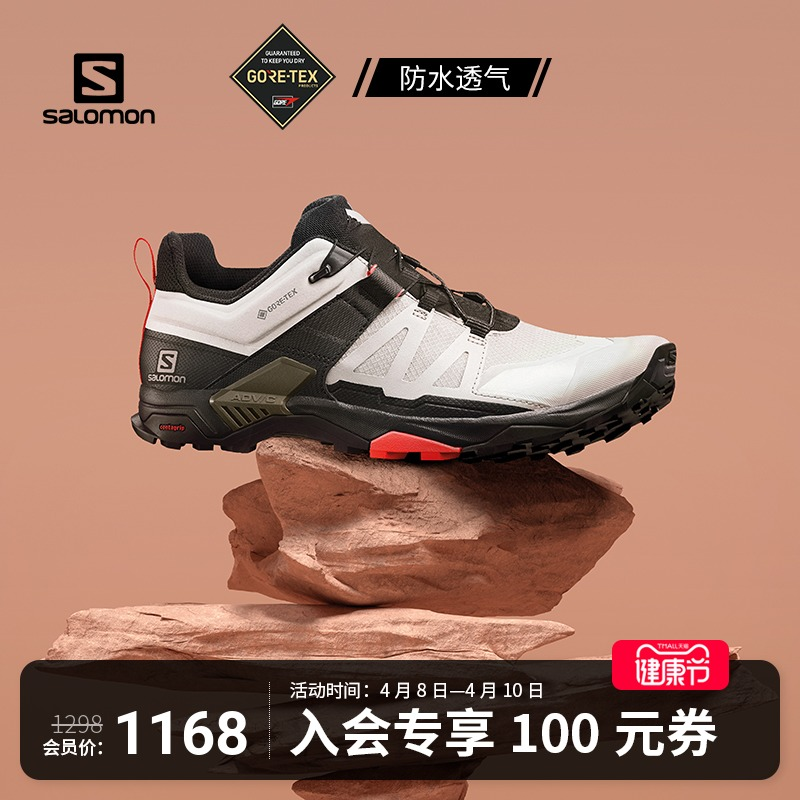 salomon Salomon outdoor hiking shoes mens spring waterproof sneakers breathable womens shoes X ULTRA 4 GTX