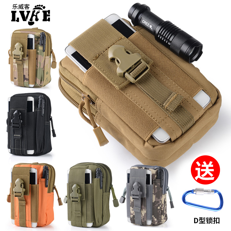 Le Wei Ke multi-function sports outdoor men's casual running wear belt water-proof mobile phone bag hanging bag tactical pockets