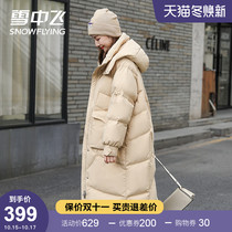 Snow Flying Down Jacket Womens Long Knee 2021 New Thick Fashion Hooded High-end Big Brand Winter Jacket