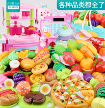 Cutable fruit children's toys girls vegetables cut music set baby kitchen cooking house house pizza boy