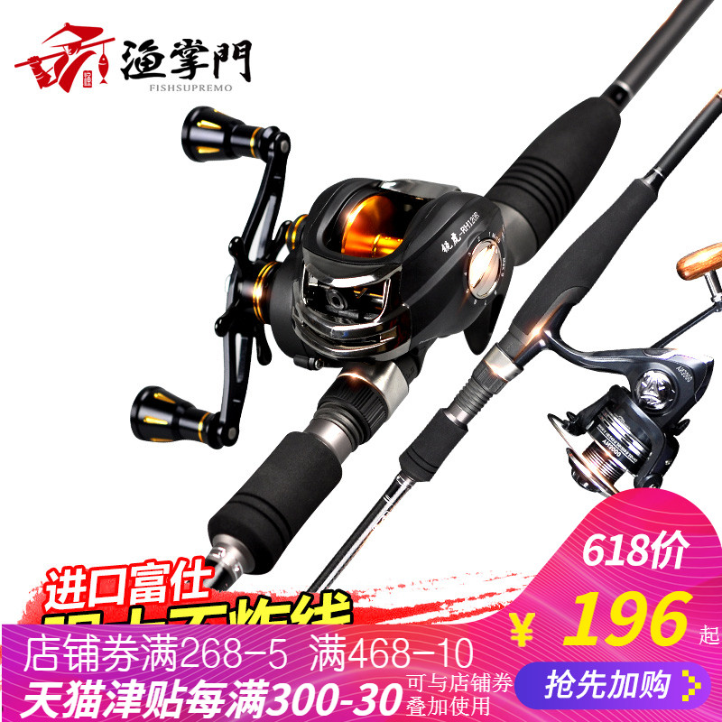 Fishing rod road Aachen set dripping wheel ultra light long throwing gun handle throwing 竿 调 调 solid carbon straight shank spinning wheel