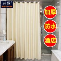 Bei 柅 Hotel jacquard shower curtain waterproof thickening anti-mildew toilet bath curtain bathroom curtain shower curtain partition curtain