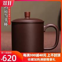 Правда Искусство Yixing фиолетовый песок чашку все ручной фиолетовый песок чай чашку покрытия чашку чашки чай набор Кунг-фу Hongyun голову чашку