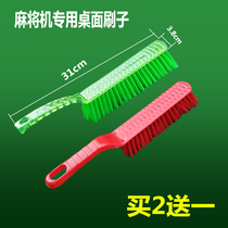 Automatic mahjong machine desktop cloth brush table cloth large dust brush cleaning brush mahjong table accessories bed brush