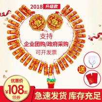 Chinese New Year electronic firecracker free plug the battery New Year firecrackers with noise housewarming wedding simulated cannon battle 鞕 gun whip Cracker