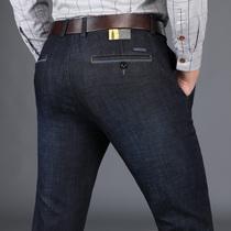 男士直筒斜插袋莫代尔中腰弹力牛仔裤