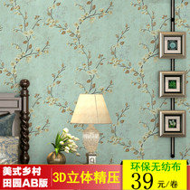 American country Retro Green 3D three-dimensional idyllic wallpaper non-woven bedroom living room TV background wall paper AB