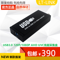 USB3.0 AHD 1080P 720P UVC acquisition card drive free HD video Live USB capture card