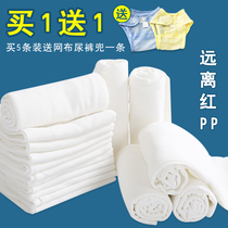Gauze diapers pocket diapers pure cotton newborn baby bamboo fiber baby diaper meson cloth autumn and winter can be washed breathable