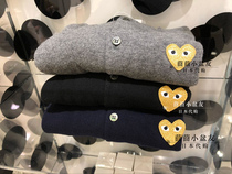 莔 莔 Small Pots Friends Japan purchase Kunju Kawakubo CDG play golden heart wool cardigan men and women Section