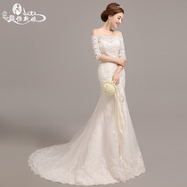 Code constant bride Tail tail of a word shoulder trailer Korean version lace bandage