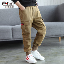 Xiao elephant Hamm childrens childrens casual trousers childrens spring and autumn overalls 2020 spring new childrens Korean version
