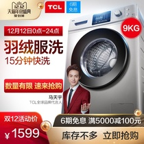 TCL 9 kg Intelligent variable Frequency roller automatic home mute large capacity washing machine XQG90-P310B