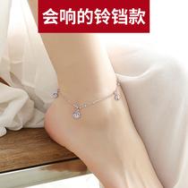 Античный стиль колокола ножной браслет для женщин корейская версия простой студент Мори секси сексуальный 925 серебряный транзитный бус дворец колокол со звуком кольцо для ног