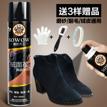 Furry leather shoes Cleaning care Scrub shoe powder general black shoe polish liquid anti-plush suede color agent