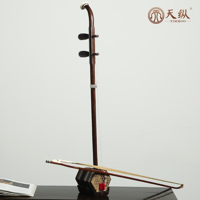 Большая красная кислота ветвей изогнутый 2-х ху китайский стиль винтажный подарок коллекции красного дерева украшения музыкальных инструментов домашних украшений деревянных ремесел