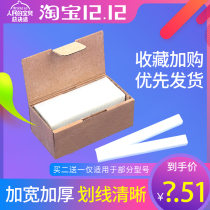 He white outlet Square head talc pen widening thickening 100x10x10mm a box of 20 dashes