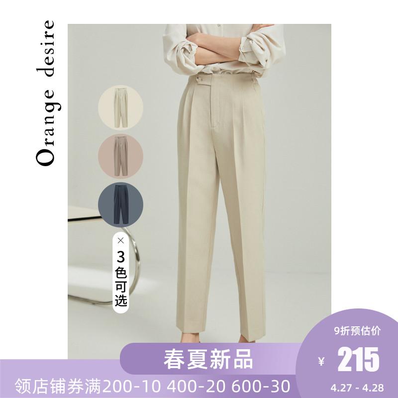 Orange Desire suit pants women 2021 spring new straight nine-point pants formal professional pants for work