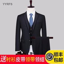 Mens business Slim Korean version suit