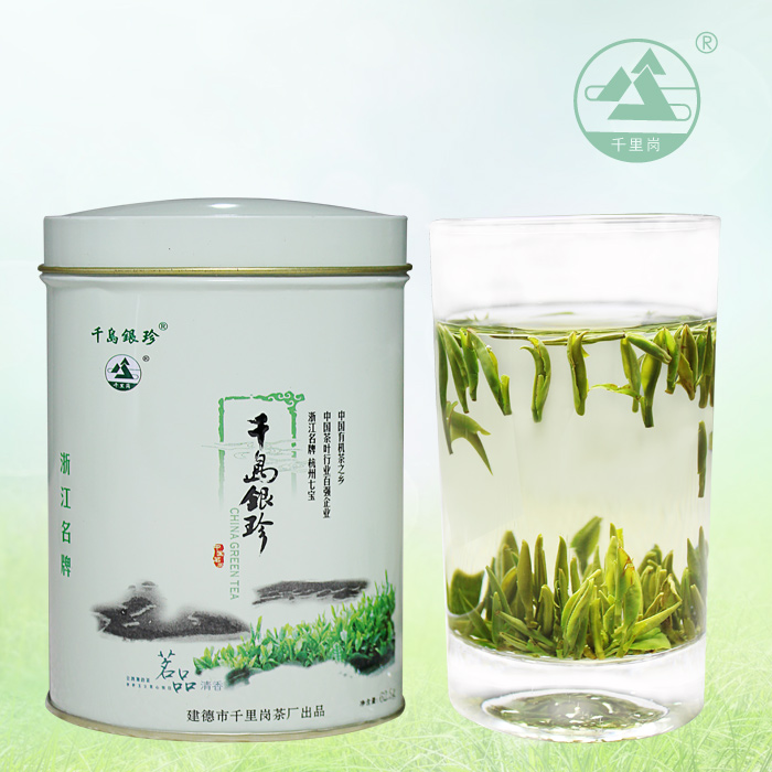 [New Tea] Spring Tea Qianli Gang Ming Qiandao Yinzhen Tea Qiandao Silver Needle 62.5g/can in 2019