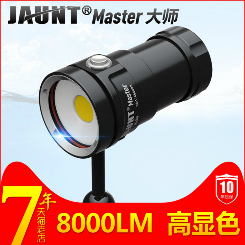 JAUNT high color CRI95 professional underwater light flashlight dive photography fill light video COB master