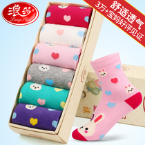 Childrens socks autumn and winter cotton thickened spring and autumn girl cotton socks in the winter stockings girls socks