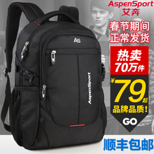 Ai Ben backpack male backpack female Korean version of the tide business men 's computer bag high school students bag leisure travel
