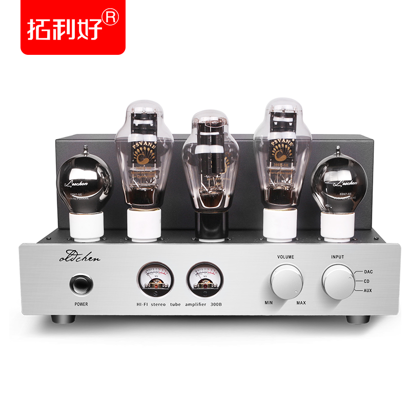 cheap Purchase china agnet The fever amplifier HIFI tube