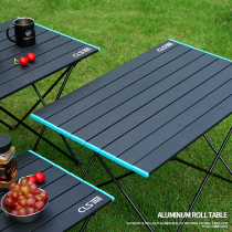 Outdoor aluminum folding table camping light can carry a picnic barbecue table simple large table camping aluminum table