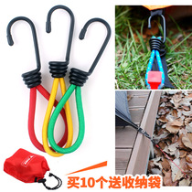 Outdoor tent Elastic Rope tightening rope buckle Sky pull rope nail fixed bundled rope multifunctional camping accessories