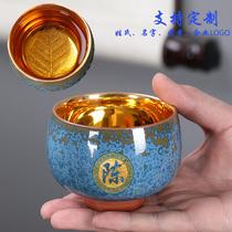 Master cup Gilt tea cup Ceramic custom Last name Tea cup Gongfu Tea set Single cup Mens tea cup Lettering Individual