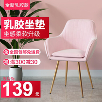 Nordic dining chair Home simple backrest chair stool bedroom desk chair ins net red chair makeup chair nail chair