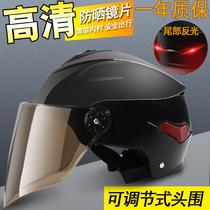 Electric car helmet battery car hard head hat male summer sun protection lady lightweight childrens four seasons safety helmet half helmet