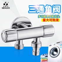 Full copper water divider thickening three angle valve one into two dual-use washing machine faucet toilet valve double outlet
