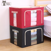 Clothes collection box Oxford fabric can be stacked finishing box storage box collection box bag wardrobe clothing basket household artifacts